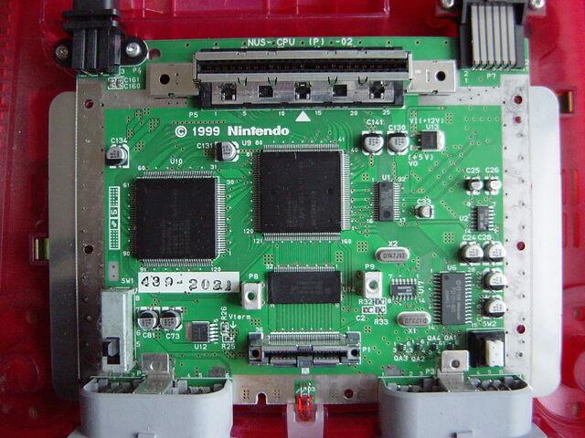 File:NUS-CPUP-02 Front.jpg