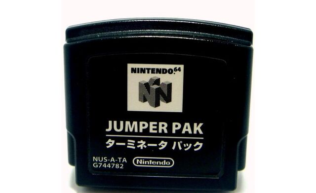 File:N64JumperPak.jpg