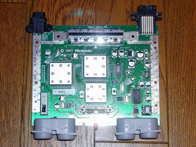 File:NUS-CPU-05 Front.jpg