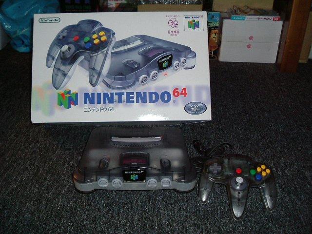 N64justco