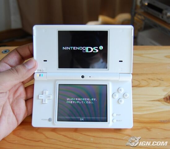 File:Dsi-hardware-and-firmware-pics-20081031072842926 640w.jpg