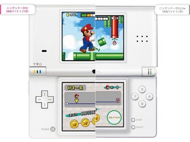 File:Nintendo-dsi-pictures.jpg