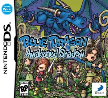 File:Blue Dragon Awakened Shadow.jpg