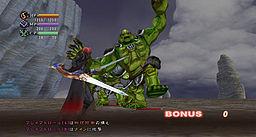 File:256px-Last Rebellion Gameplay Screenshot.jpg