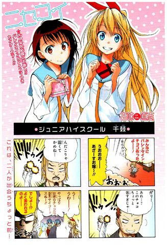 File:Nisekoi Chapter 13 Cover.jpeg