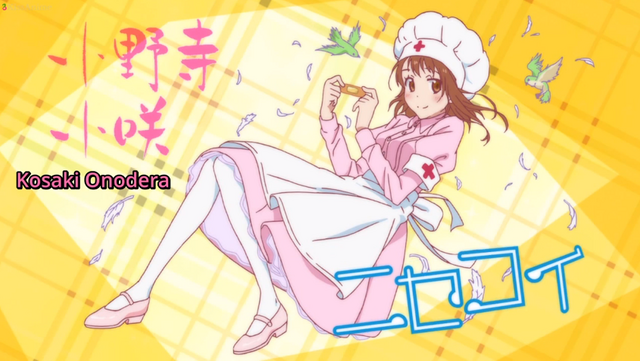 File:Nisekoi ep1 card2.png