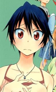Tsugumi manga