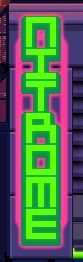 Archivo:Final Ninja Nitrome Reference.jpg