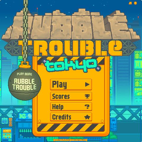 File:Rubble Trouble Tokyo menu.png