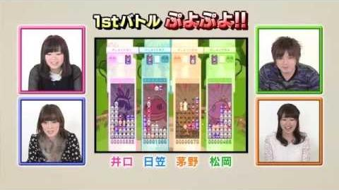 「ノーゲーム・ノーライフ」TVアニメ化記念SP《ノゲ杯☆最強ゲーマー決定戦》Vol.3