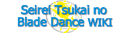 File:SeireiTsukaiWiki-wordmark.png