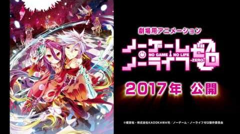 No Game, No Life -Zero- Announcement CM