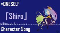Shiro 4577