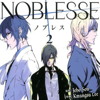 Japanese Volume Cover (2)