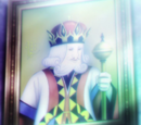 Były król Imanitów