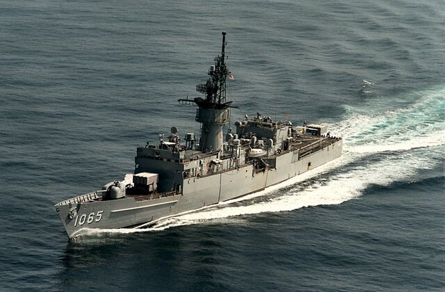 File:USS Stein.jpg