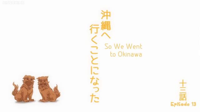 File:OVA1.png