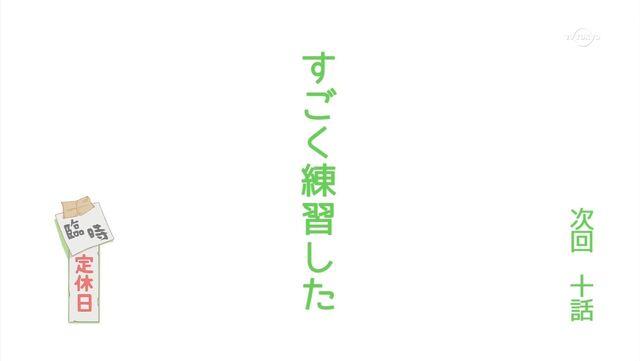 File:S2E10.jpg