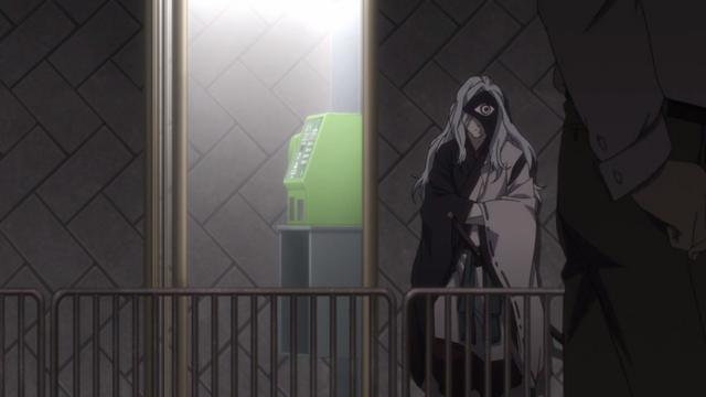 File:Mysterious figure.png