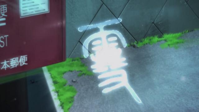 File:Yato making Yukine his Regalia.png