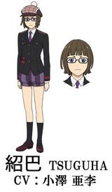 Tsuguha Character Design.png