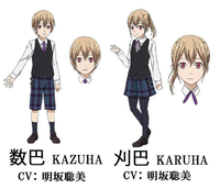 Kazuha and Karuha Character Design.png