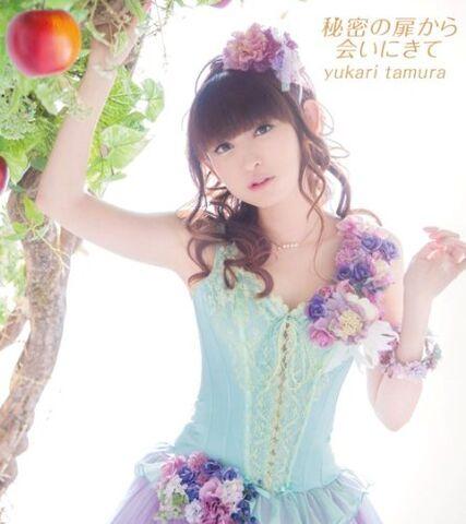 File:CD HimitsunoTobira.jpg