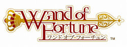 Wand of Fortune wiki wordmark