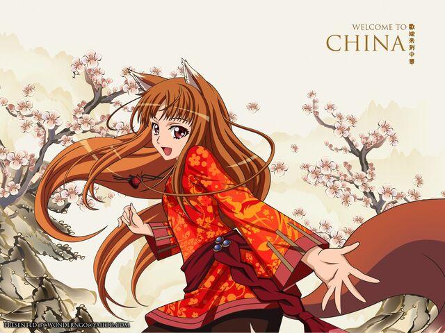 File:Nicolet Chinese (1).JPG
