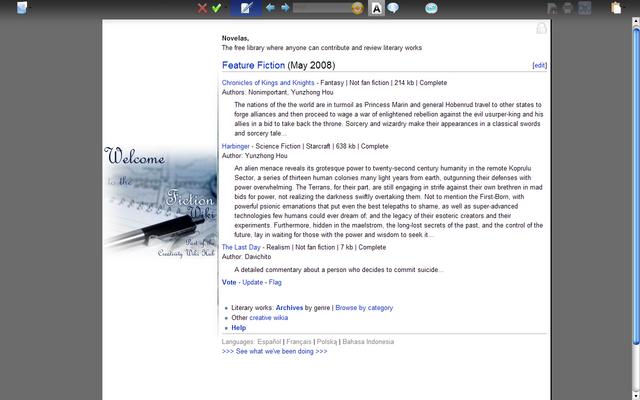 File:NovelasWikiverseSkin2.png