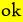 File:Okrating.png