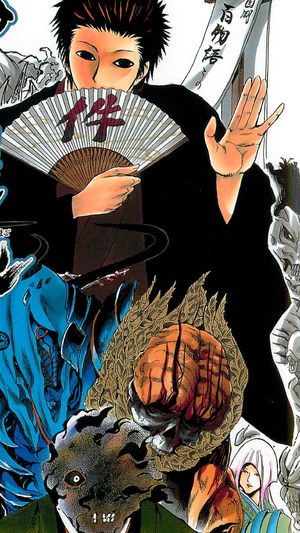 Hyaku Monogatari Clan