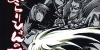 Nurarihyon no Mago Official Character Data Book: Secret Ayakashi Notes