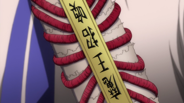 File:The Text on the hammer.PNG