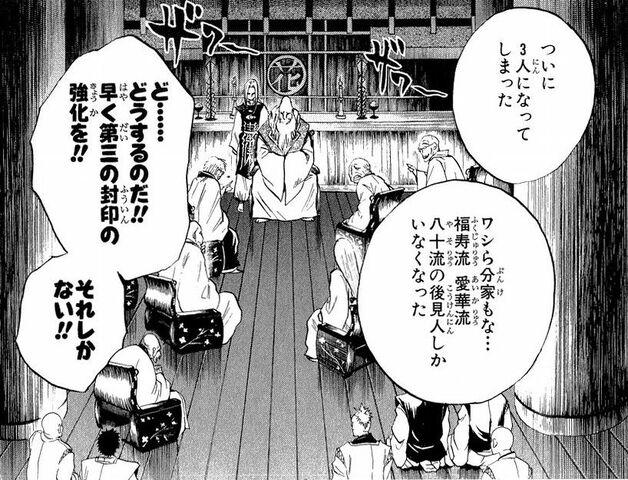File:Keikain family.jpg