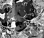 Nue (Manga)