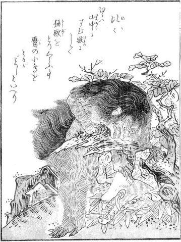 File:SekienHihi.jpeg