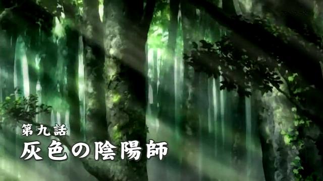 File:SM Episode 009.png