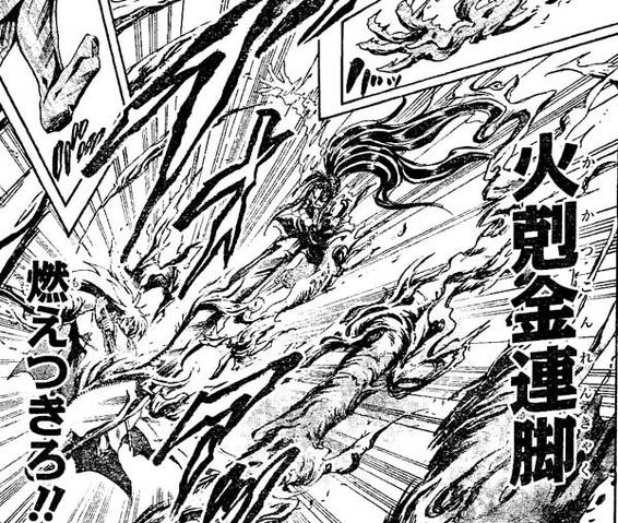 File:Kakatsukon Renkyaku Combustion.PNG