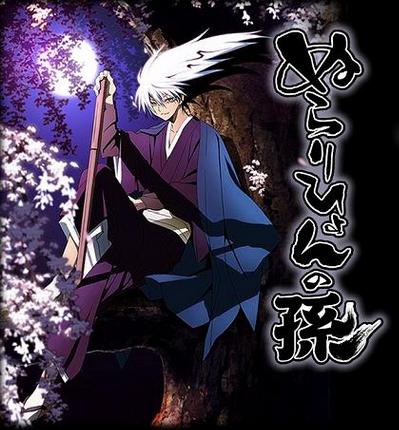 File:Nuramago Anime.png