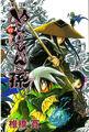 Thumbnail for version as of 08:05, September 13, 2010