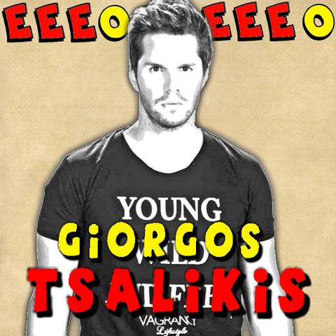 File:Giorgos Tsalikis.png