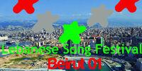 Lebanese Song Festival 01