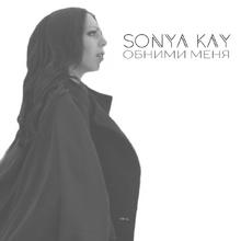 SonyaKayObnimiMenya