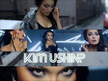 KimUshin