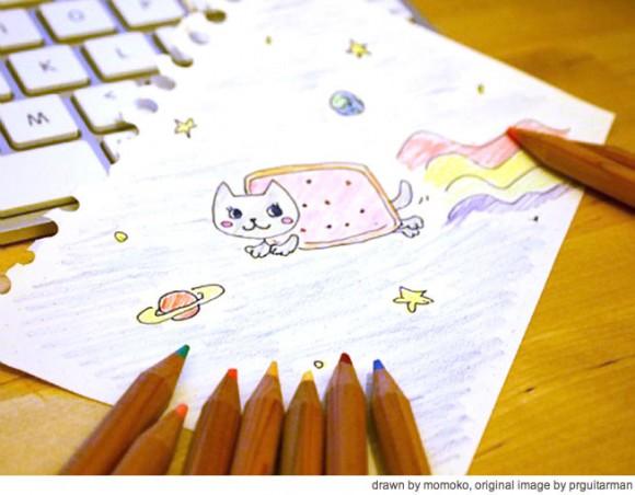 File:Nyan Cat 18.jpg