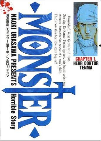 File:Monster volume 1.jpg