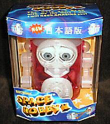Space-robby-2-furby-fake