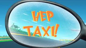 Hep taxi49830
