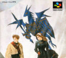 Tactics Ogre: Let Us Cling Together Gallery